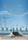 waterforum_programcover