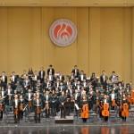 Hangzhou Philharmonic Orchestra